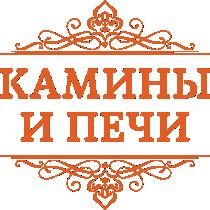 KaminOpt (Россия)