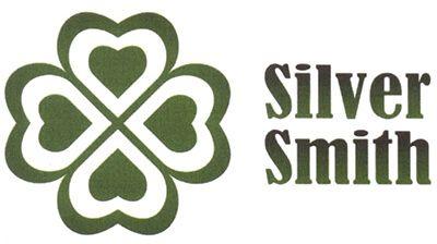 Silver Smith (Россия)