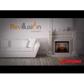 Очаг Revillusion RBF30 (РевИллюжн)