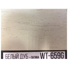 Камин RealFlame Silvia 26 WT с Helios 26 3D