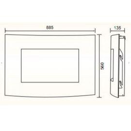 Камин Electrolux EFP/W-1200URLS Белый