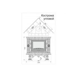 Облицовка камина КимрПечь Кострома Угловой