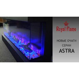 Настенный очаг Royal Flame Astra 72 RF